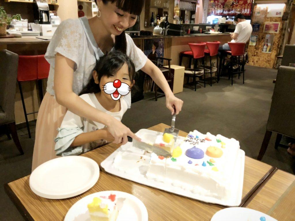 7/23オスアシリ バースデーケーキ
