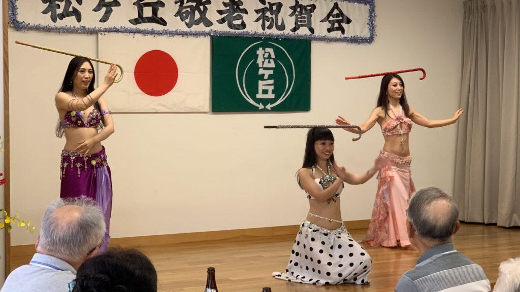 9/8敬老祝賀会 アサヤ